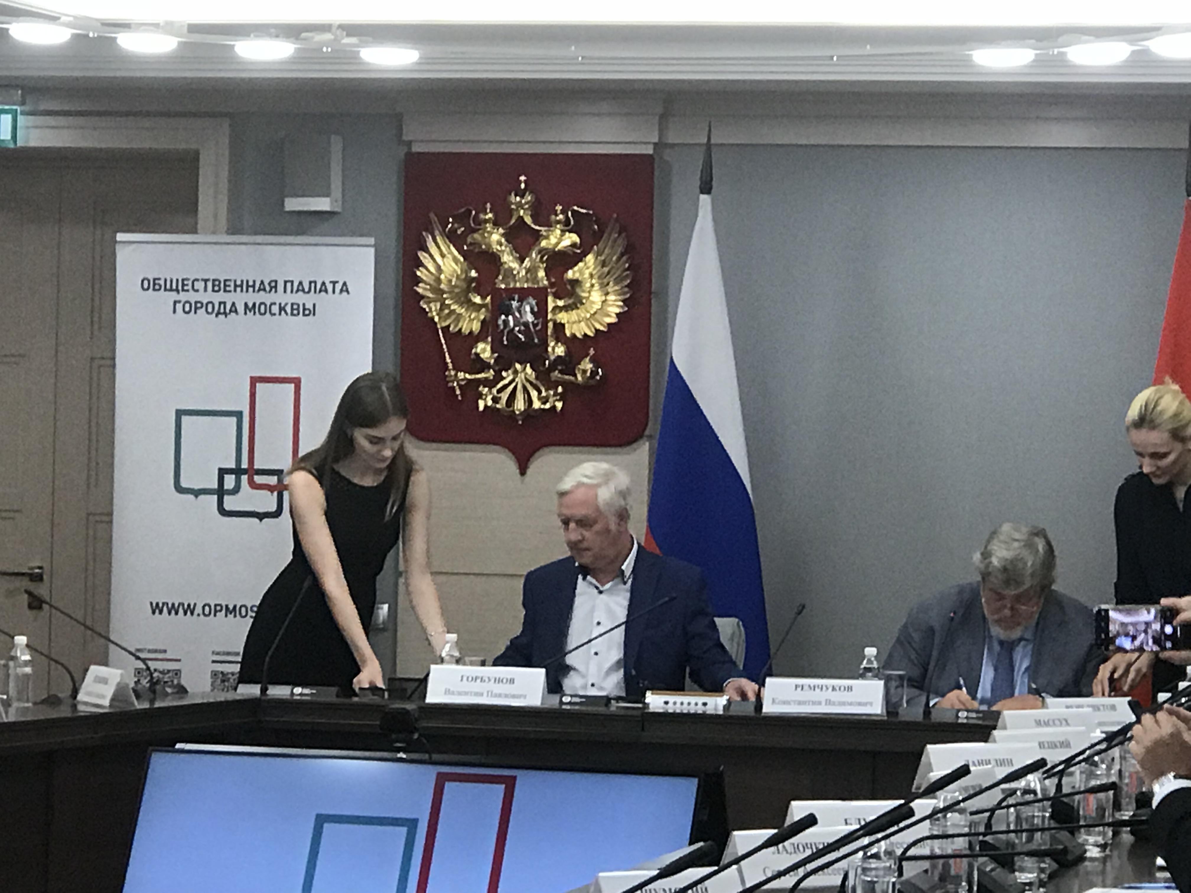 Мосгоризберком и Общественная палата столицы подписали соглашение о совместной деятельности