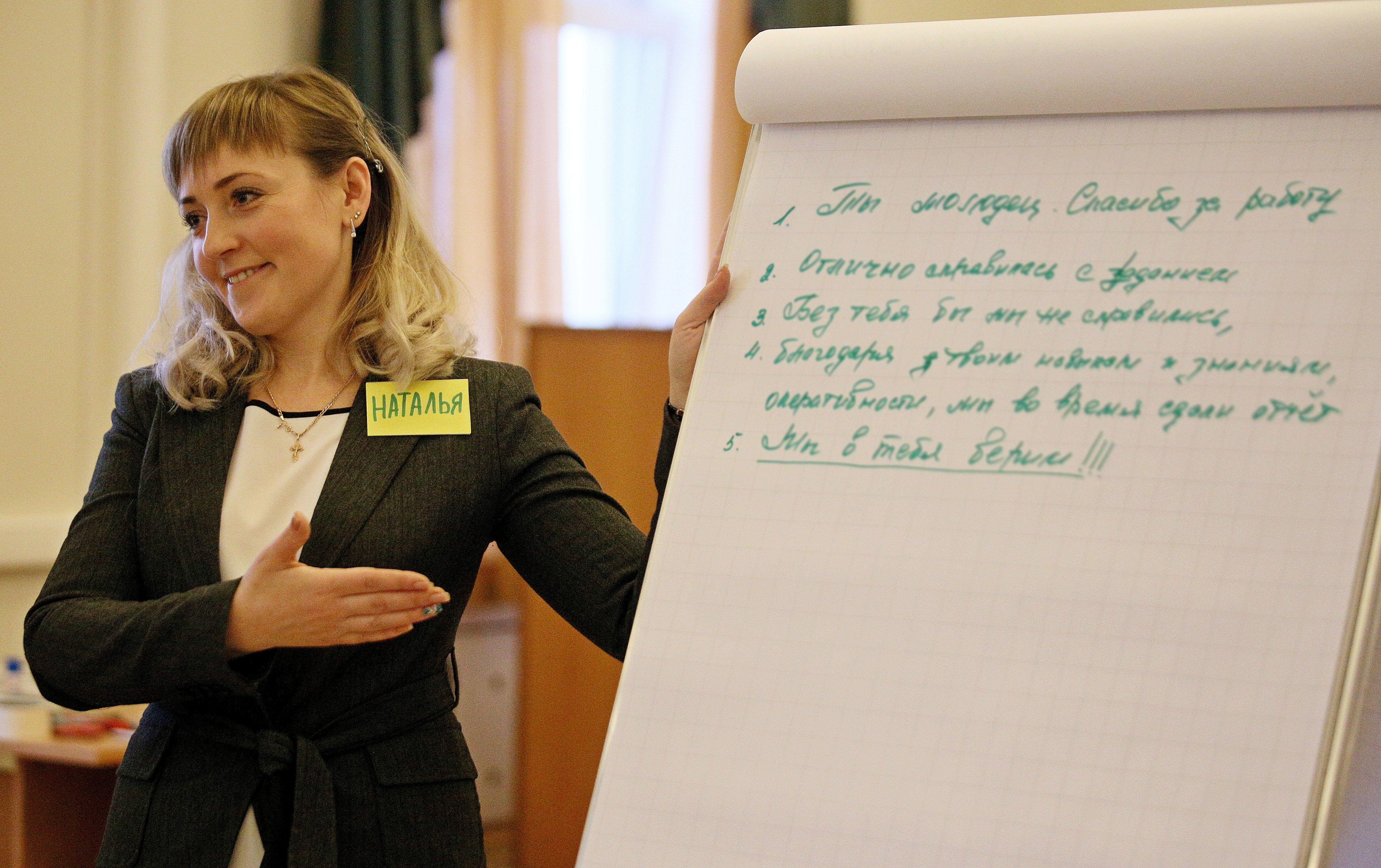Бесплатные семейные консультации пройдут на юге Москвы