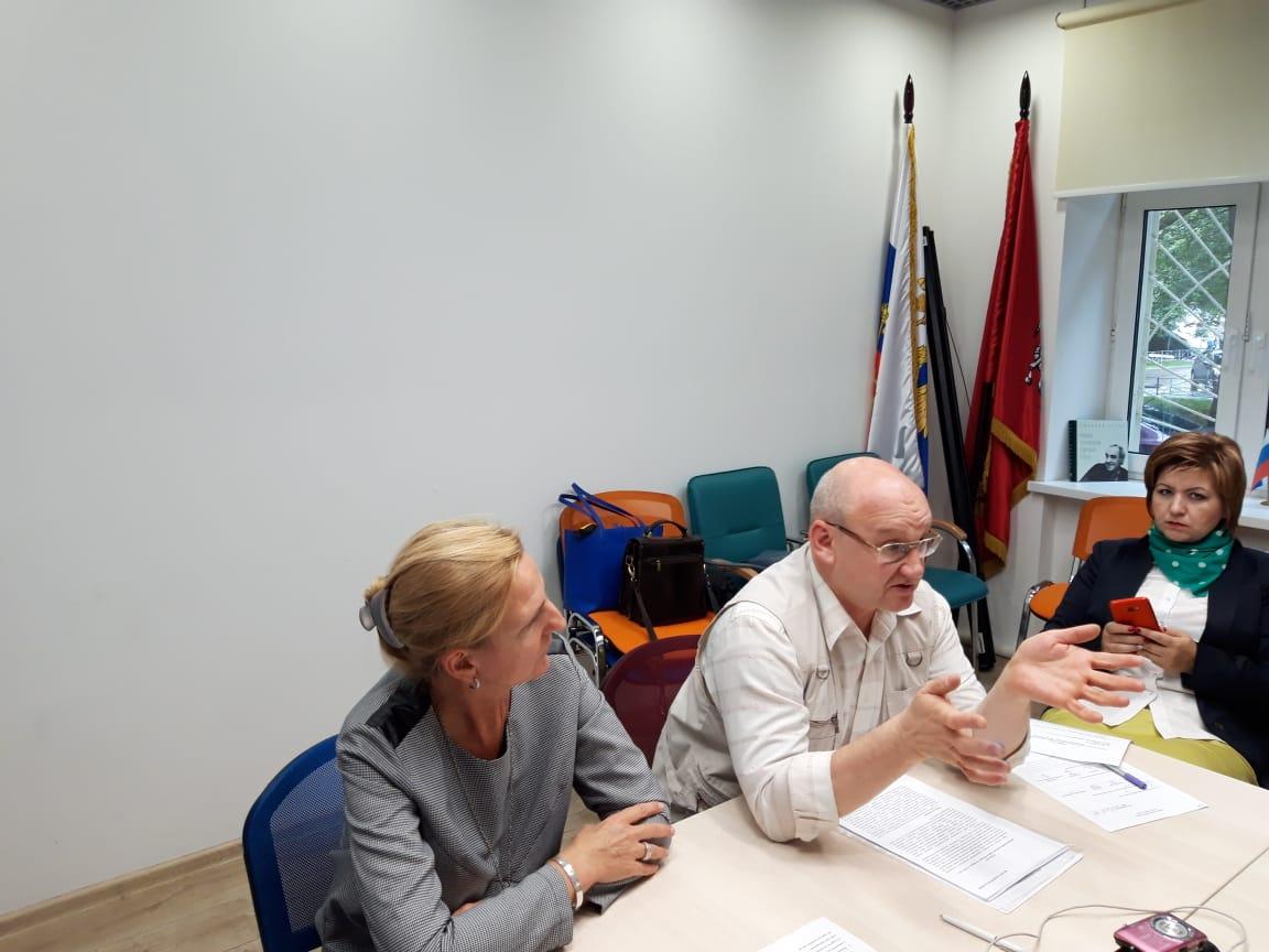 Круглый стол на тему: «Опыт работы НКО в сфере гармонизации национальных отношений населения города Москвы»