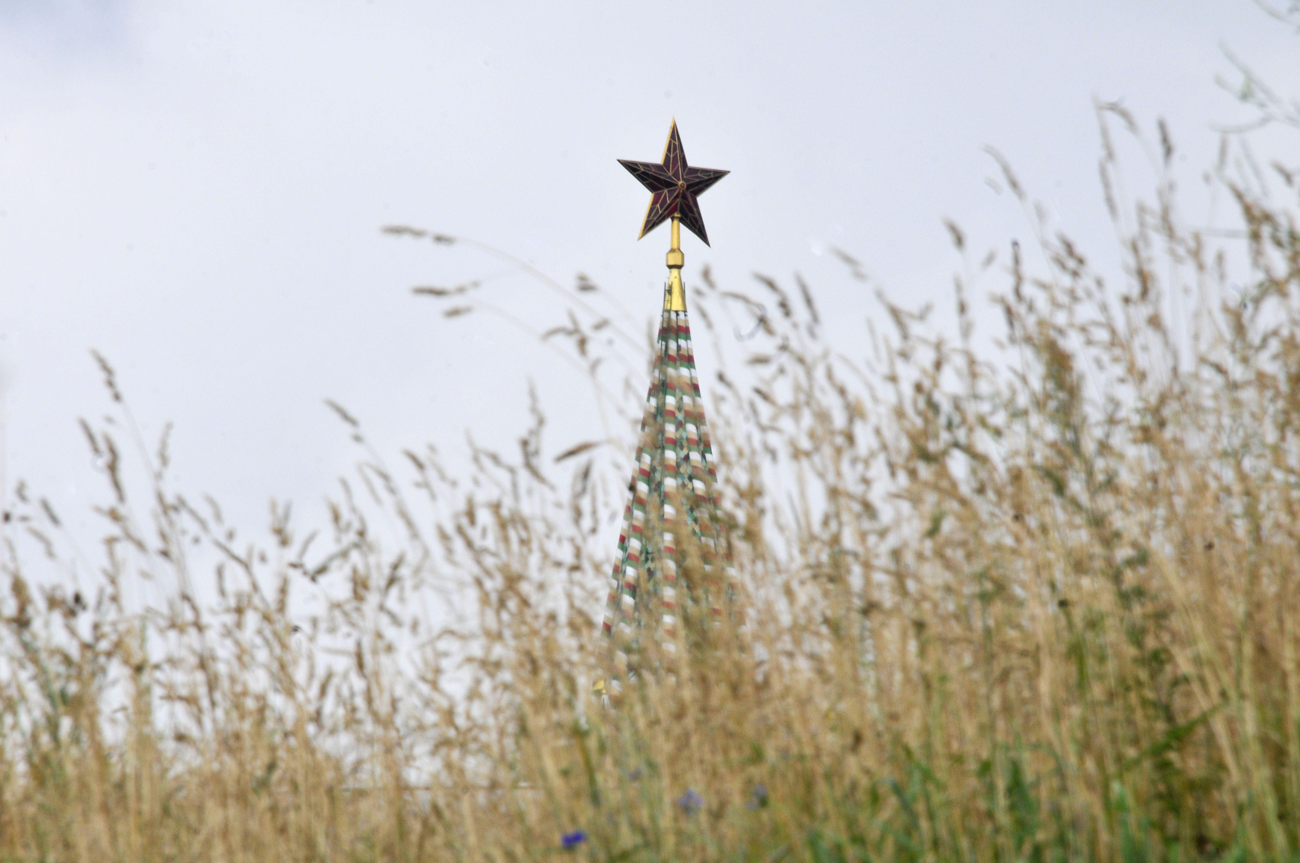 Пользователей «Активного гражданина» пригласили в жюри фотоконкурса «Планета Москва»