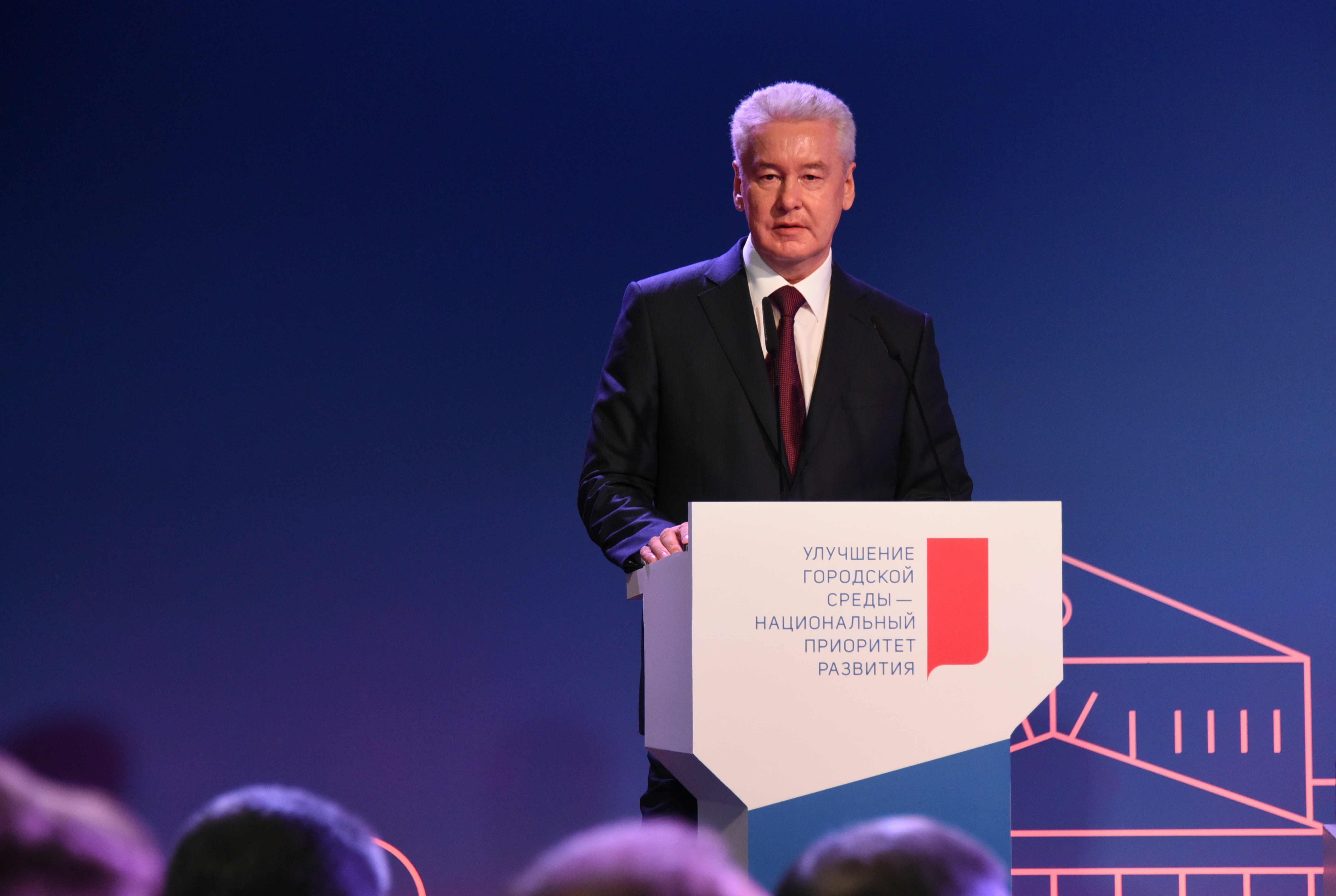 Сергей Собянин рассказал о главной цели развития Москвы