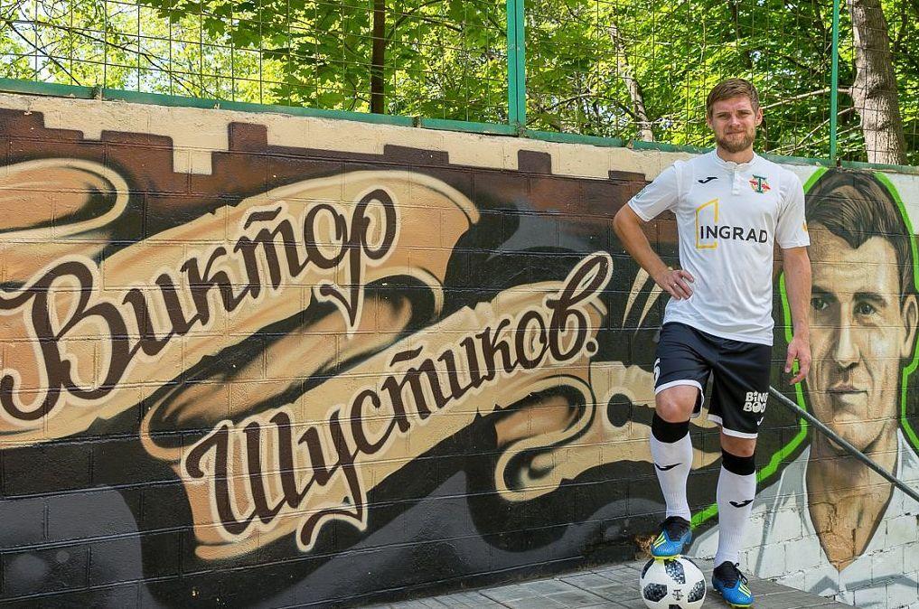 Тренерский штаб футбольного клуба «Торпедо» озвучил имя нового капитана
