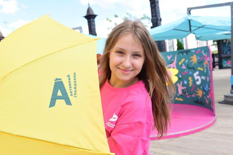 Активные москвичи выберут программу для Дня города