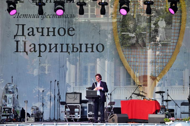 Дачный фестиваль прошел в музее-заповеднике «Царицыно»