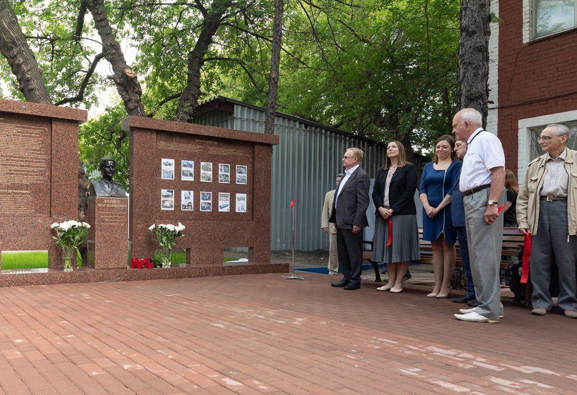Мемориальный комплекс в честь известного советского ученого открыли в Даниловском районе