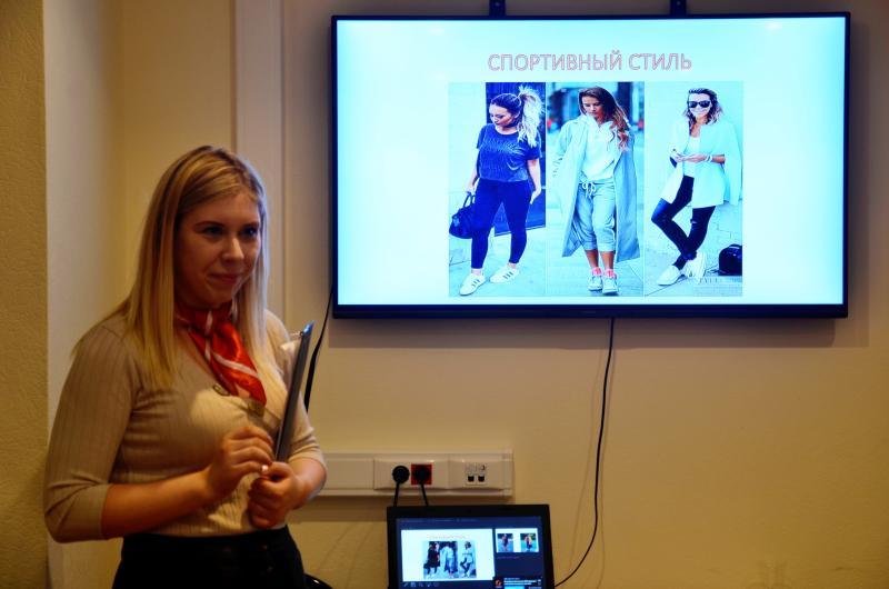 Лекция о стиле прошла в семейном центре «Берегиня»