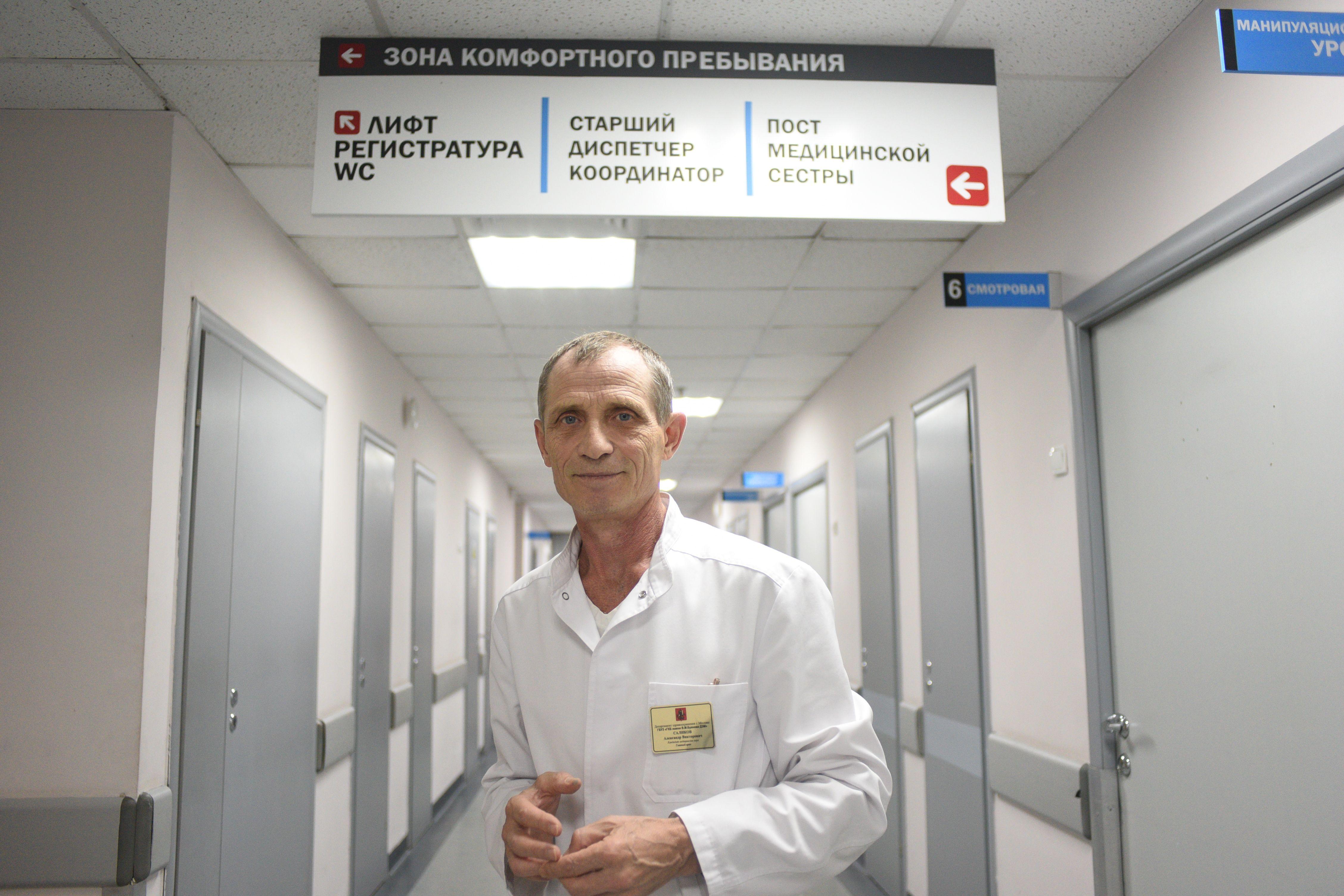 На фото главный врач Городской клинической больницы имени Буянова Александр Викторович Саликов. Фото: Пелагия Замятина