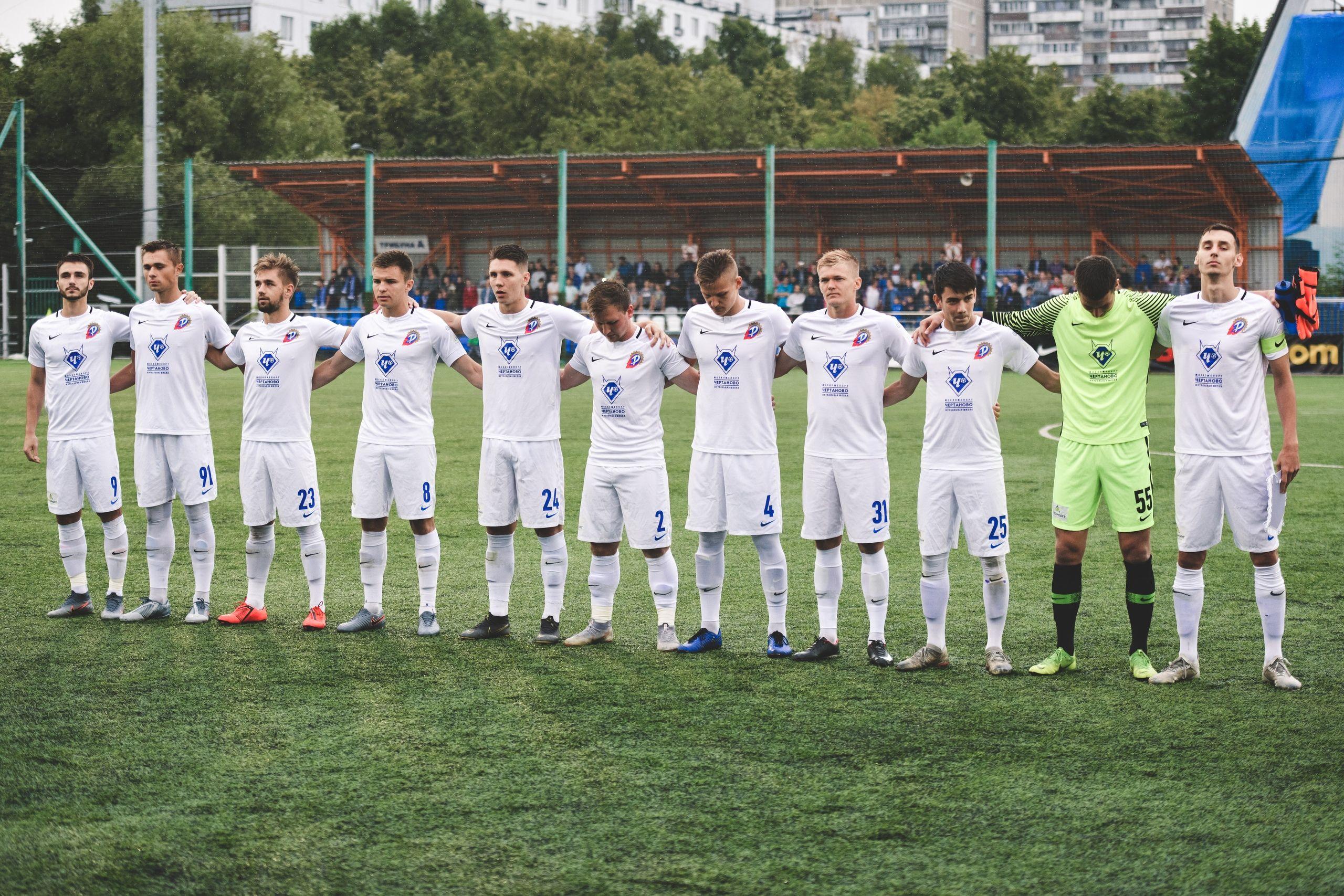 Любителей футбола пригласили поболеть за «Чертаново» в «Лужниках»