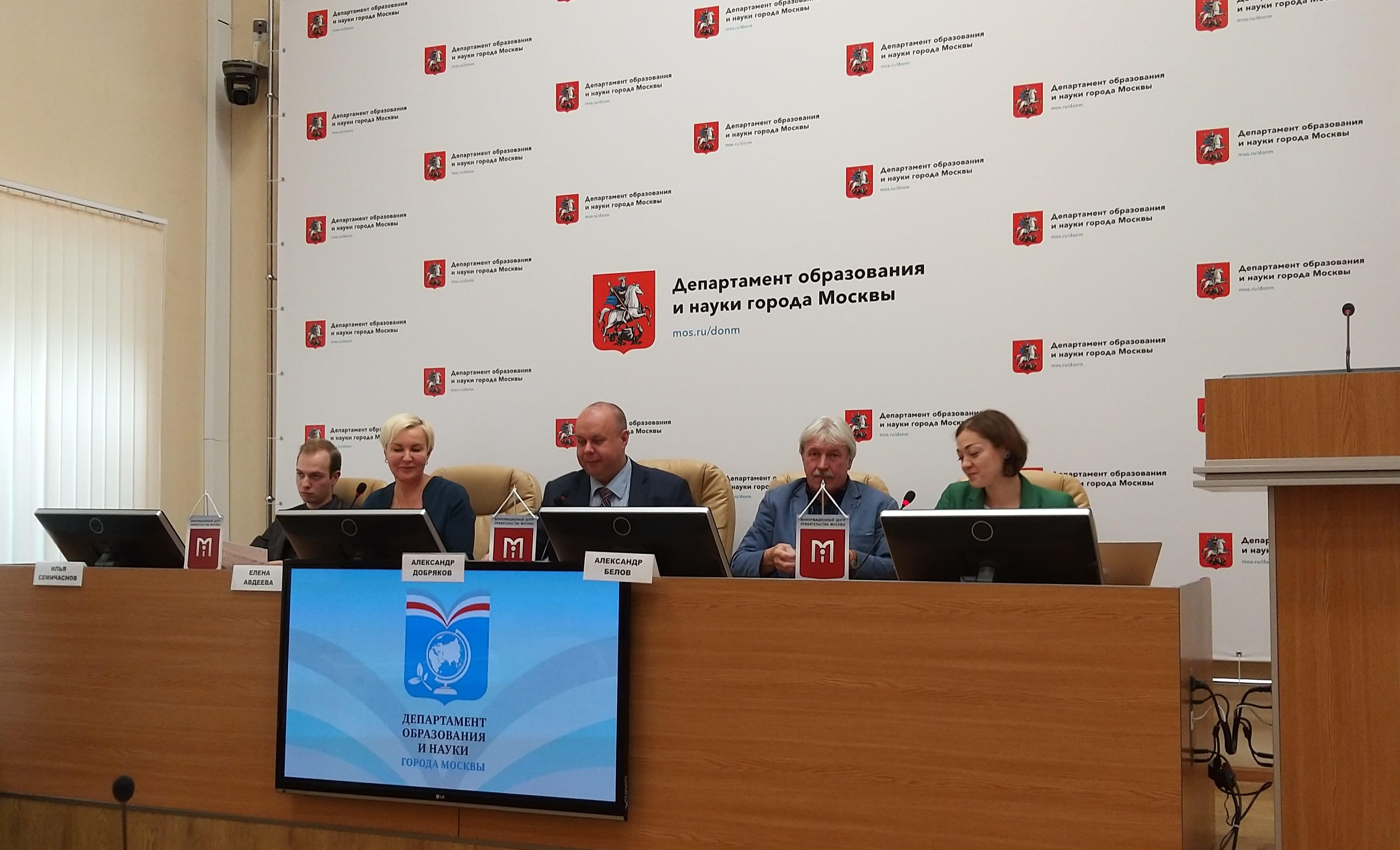 Проект «Киберлето» обсудили в столичном Департаменте образования и науки