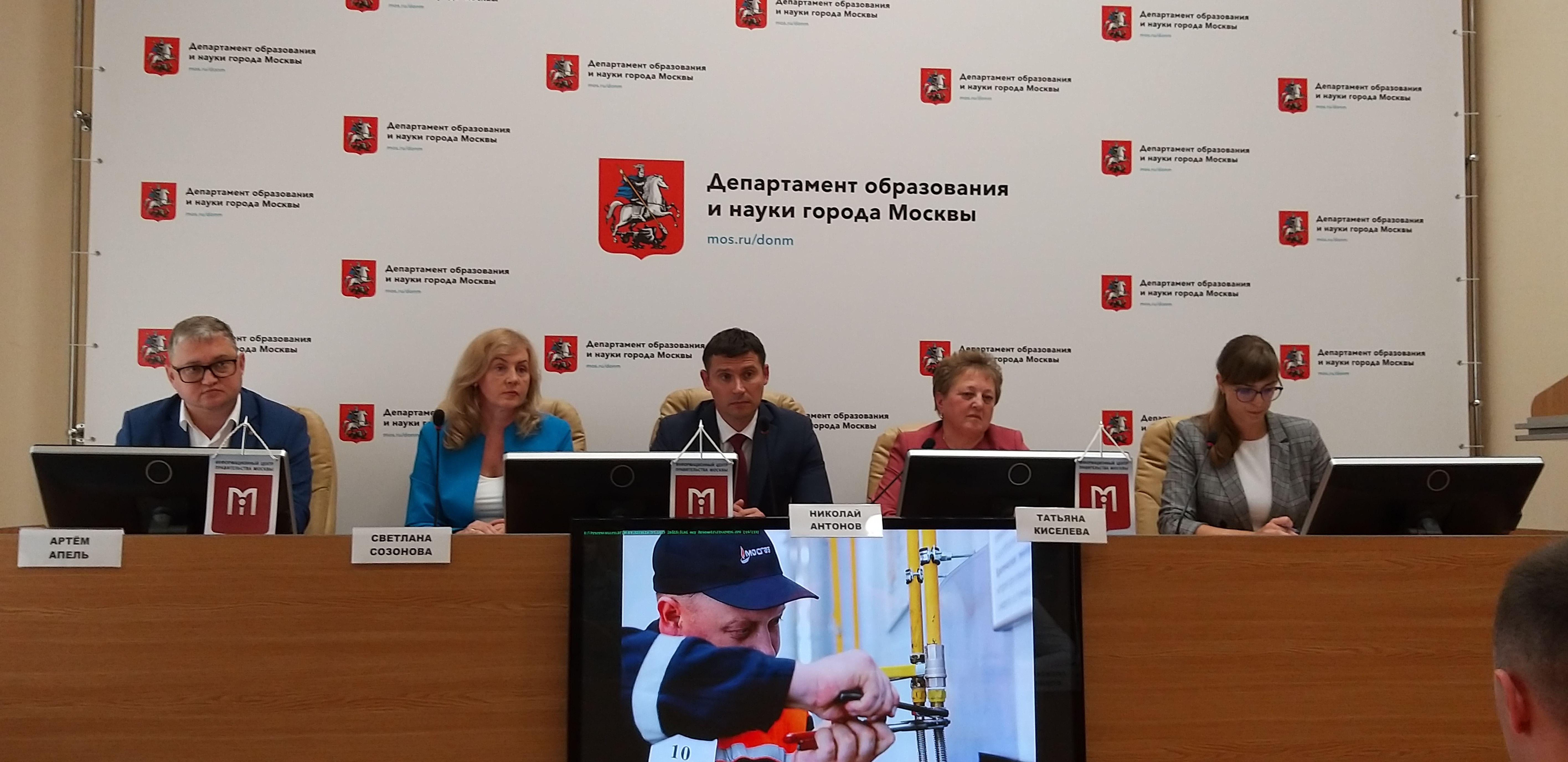 Среднее профессиональное образование обсудили в Москве