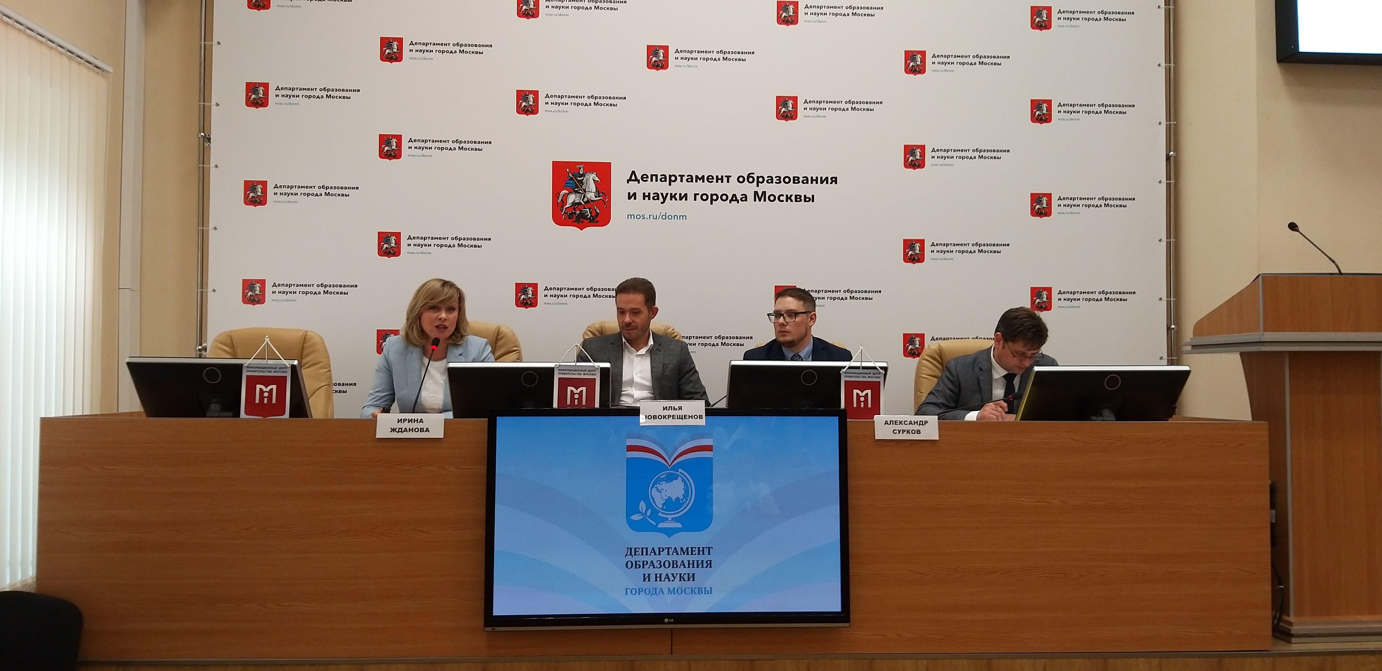 Открытый августовский Молодежный совет обсудили в столичном Департаменте образования и науки