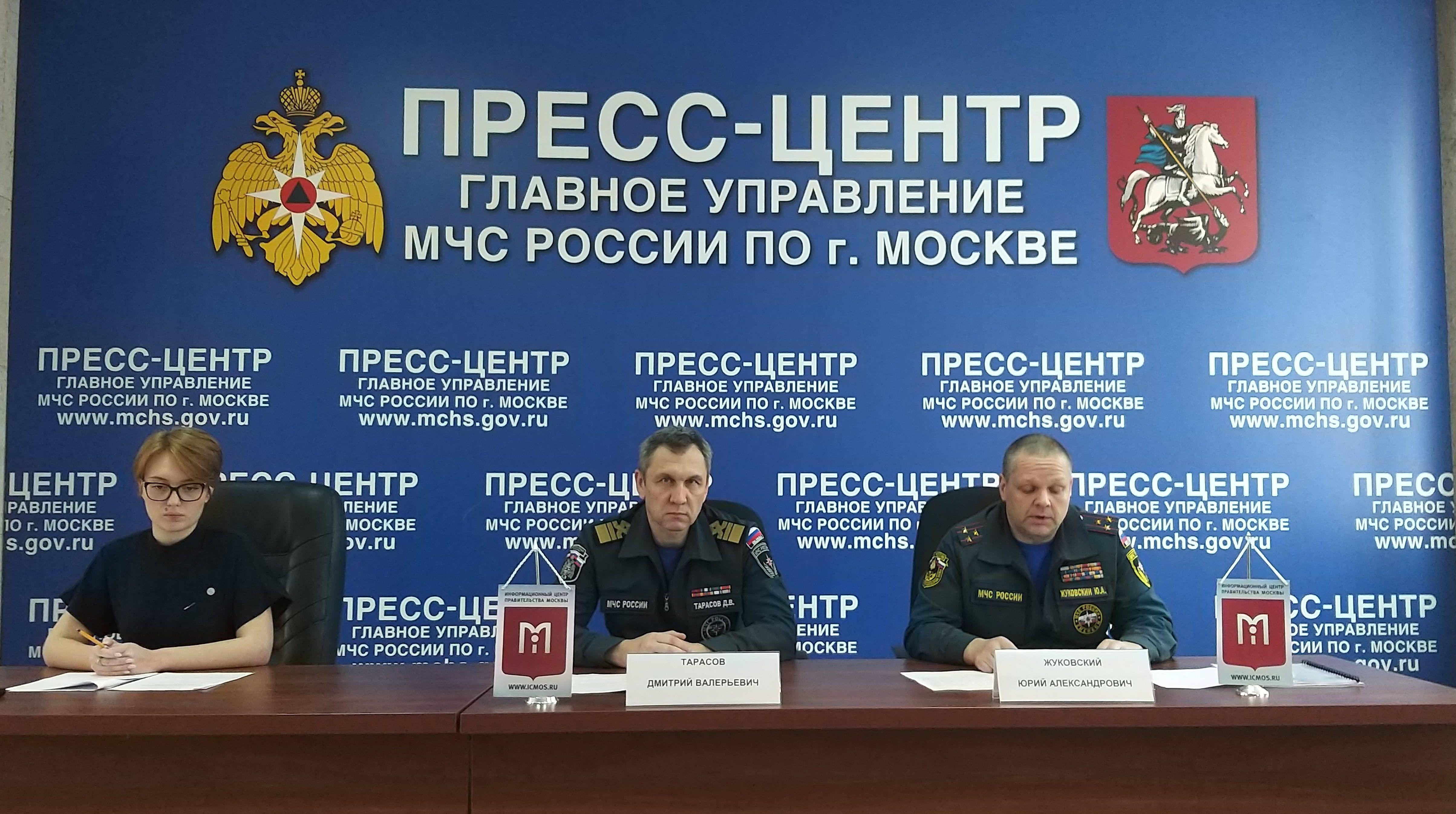 Соревнования спасателей организуют в Москве
