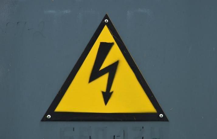 Специалисты из Национального исследовательского ядерного университета опубликовали видео об электричестве