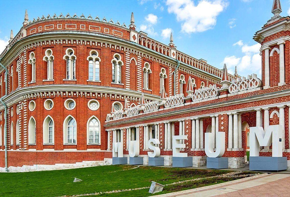 Времена Екатерины II: москвичам проведут бесплатную экскурсию в «Царицыне»