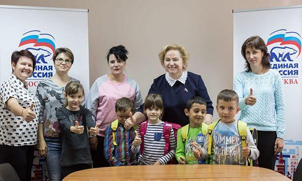 Партийцы ЮАО Москвы приняли участие в акции «Собери ребенка в школу!»