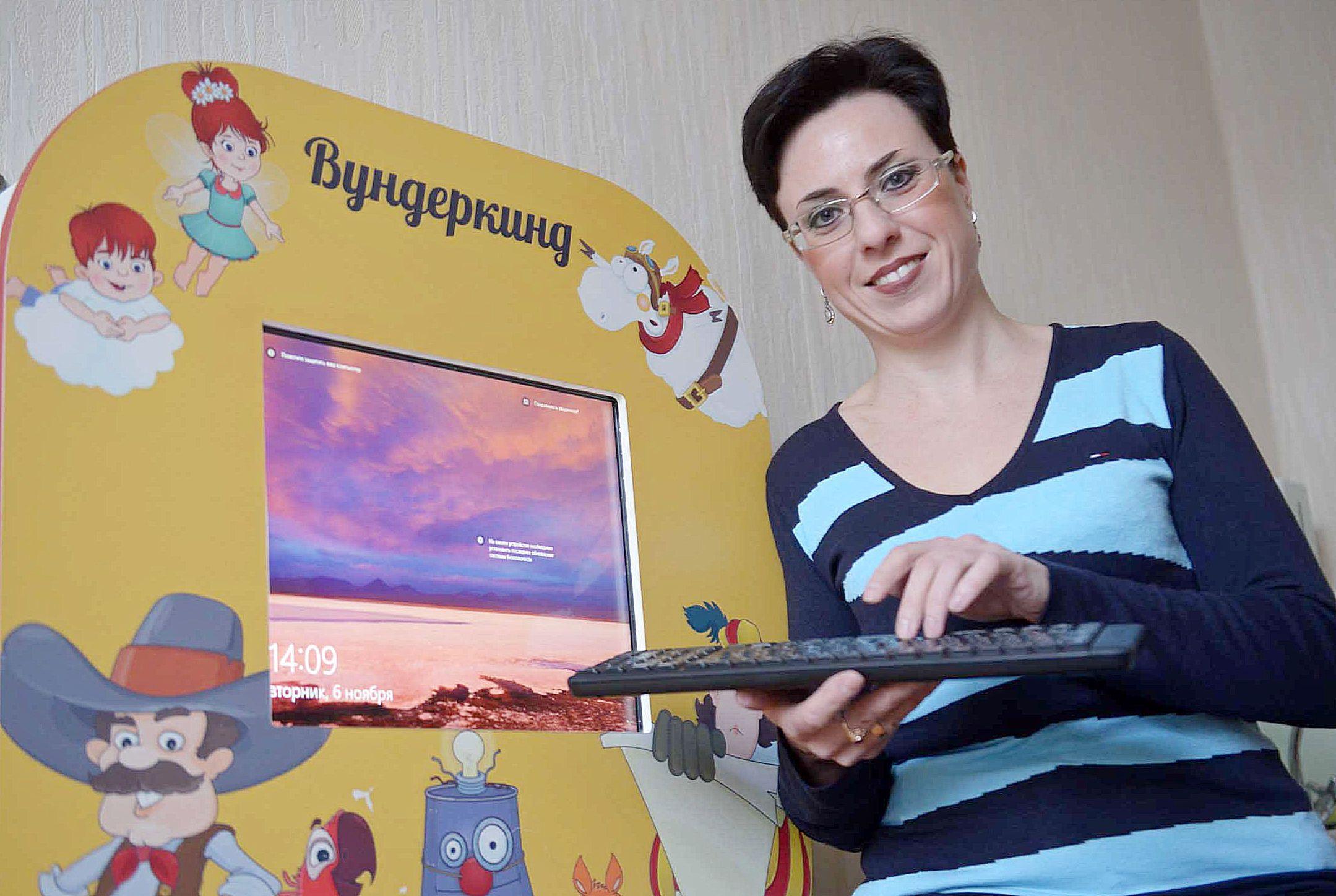Московским учителям разрешили задавать домашнюю работу онлайн