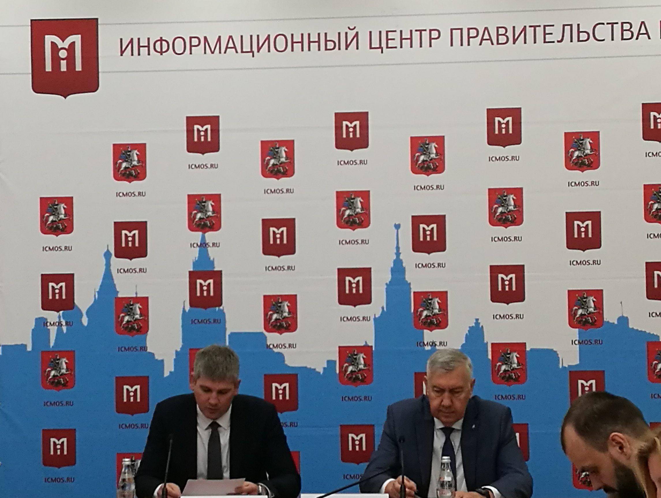 Итоги работы Мосгосстройнадзора за первое полугодие 2019 года подвели в Москве