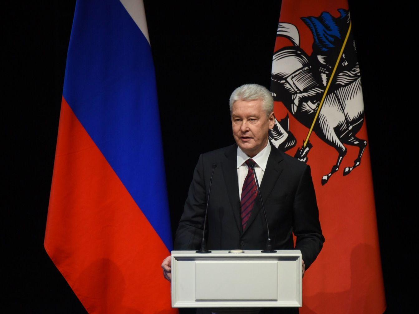Символ славы: Сергей Собянин поздравил москвичей с Днем флага