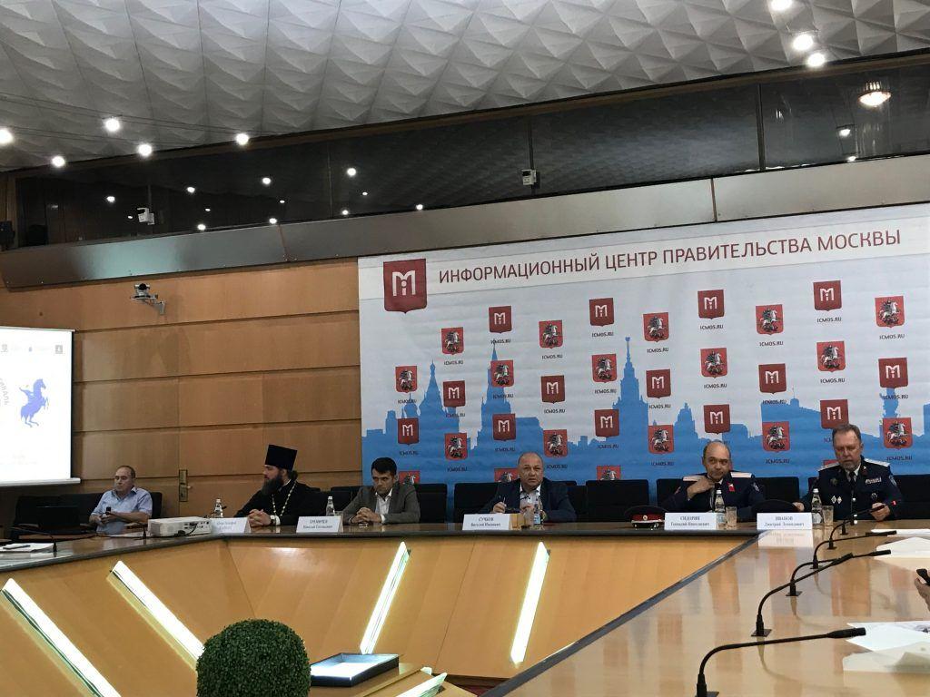 Программу IX Международного фестиваля «Казачья станица Москва» представили в Правительстве столицы. Фото: Любовь Тимошкина