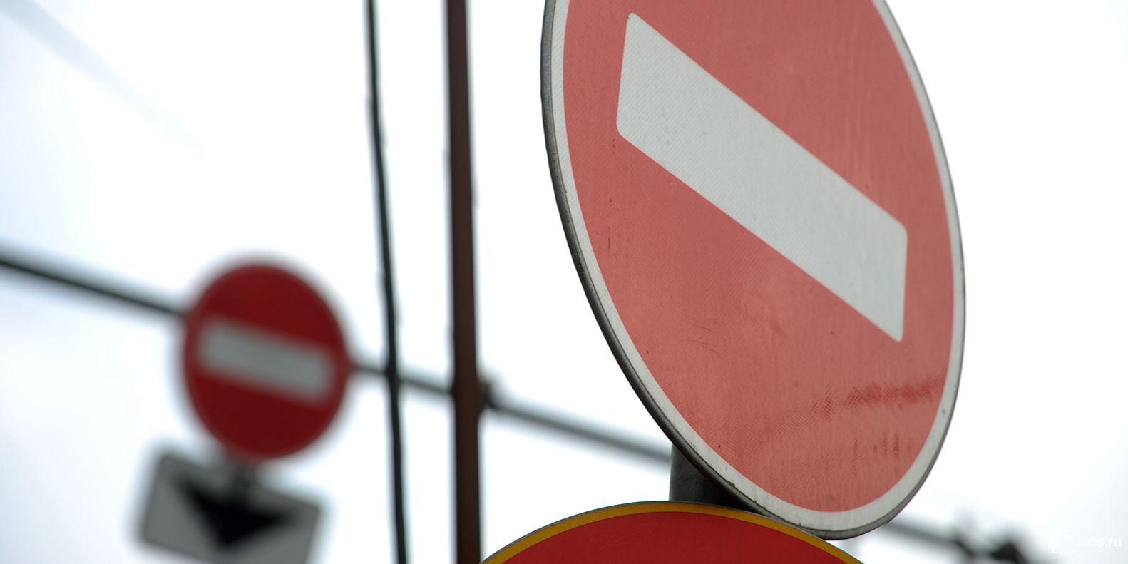 Строительство БКЛ ограничило движение на юго-западе Москвы