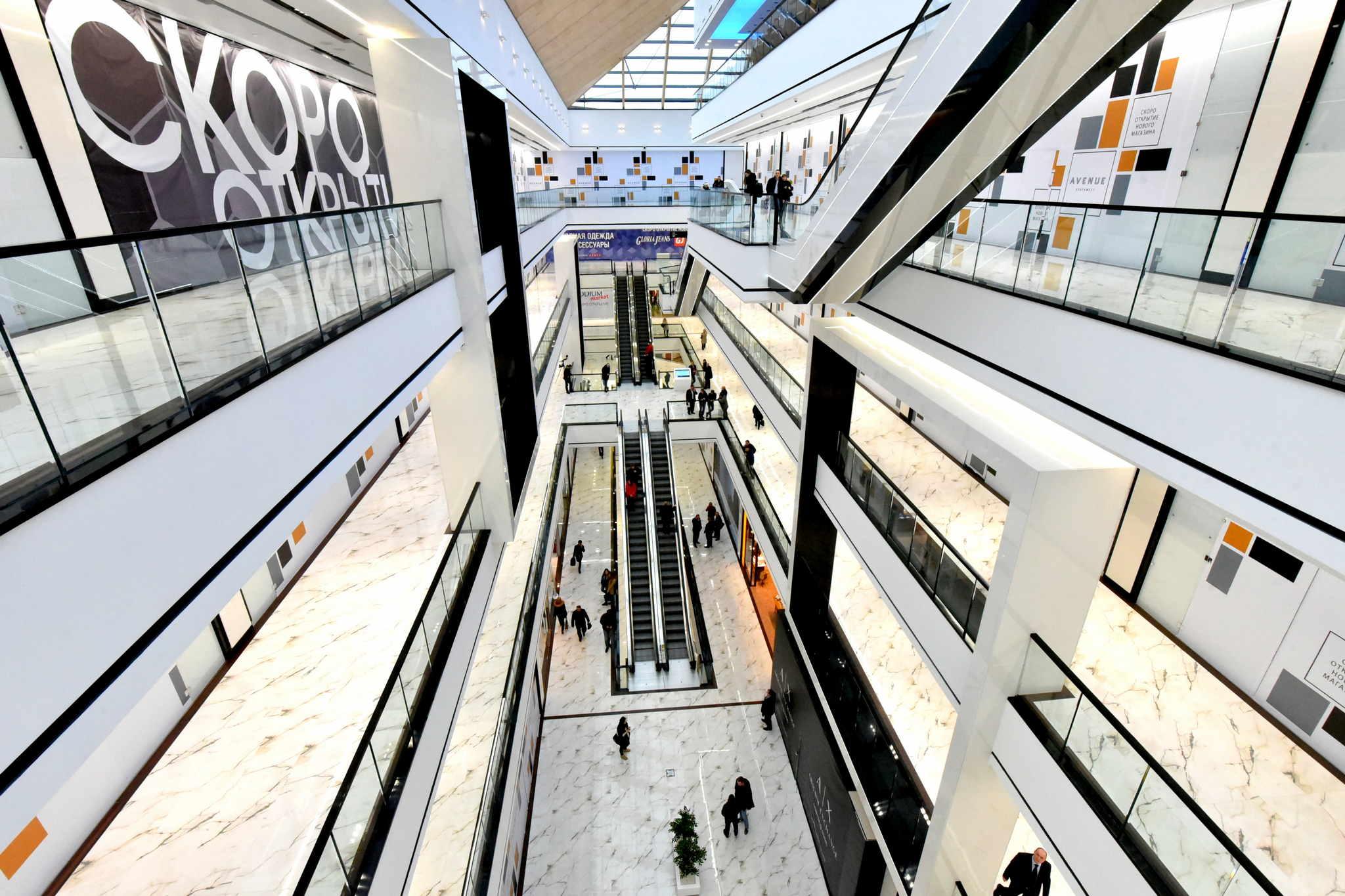Торговый центр построили на юго-западе Москвы
