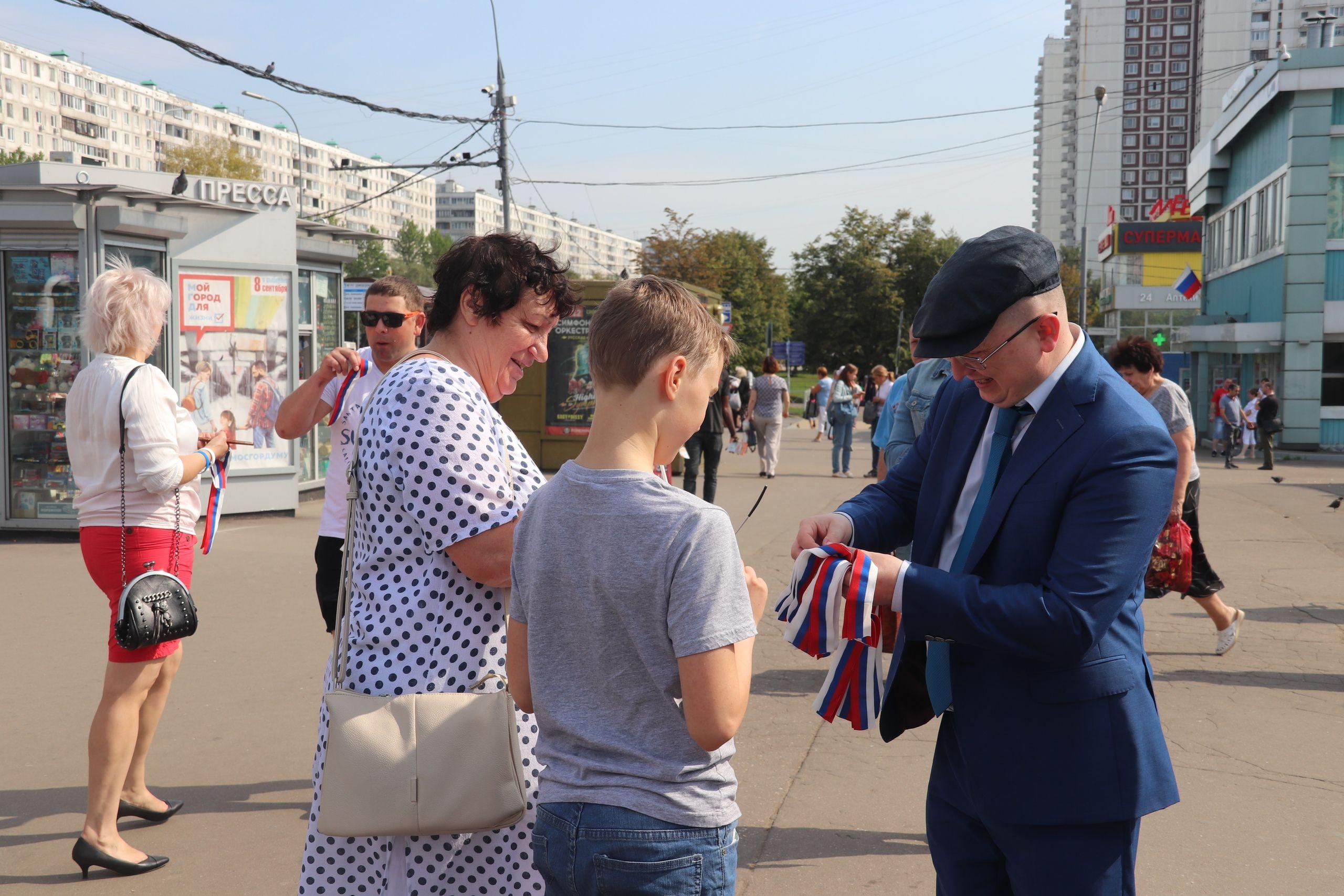 Жителям Орехова-Борисова Южного вручили символы России