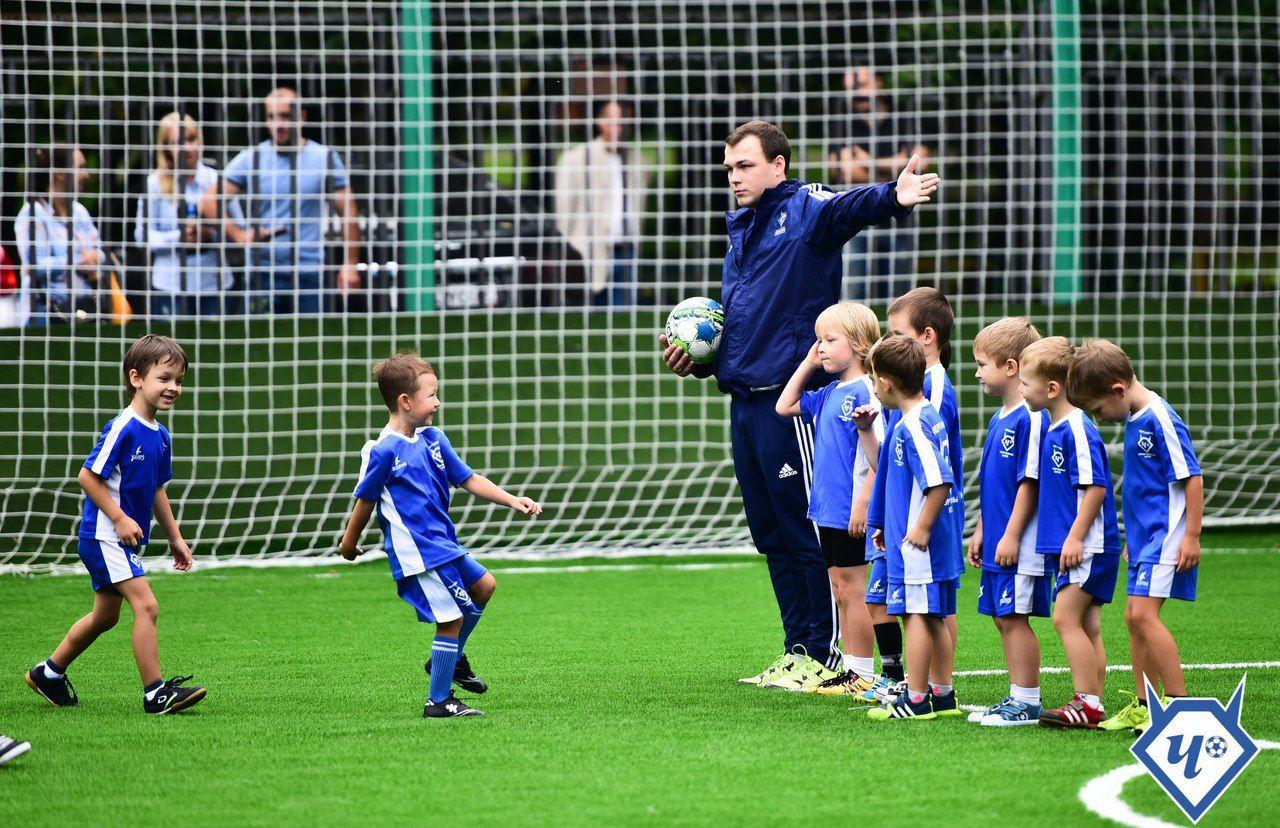 Юных футболистов пригласили на дни открытых дверей в школу «Чертаново»