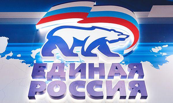 «Единая Россия» до 1 сентября проведет всероссийскую акцию «Собери ребенка в школу». Фото: официальный сайт партии «Единая Россия»