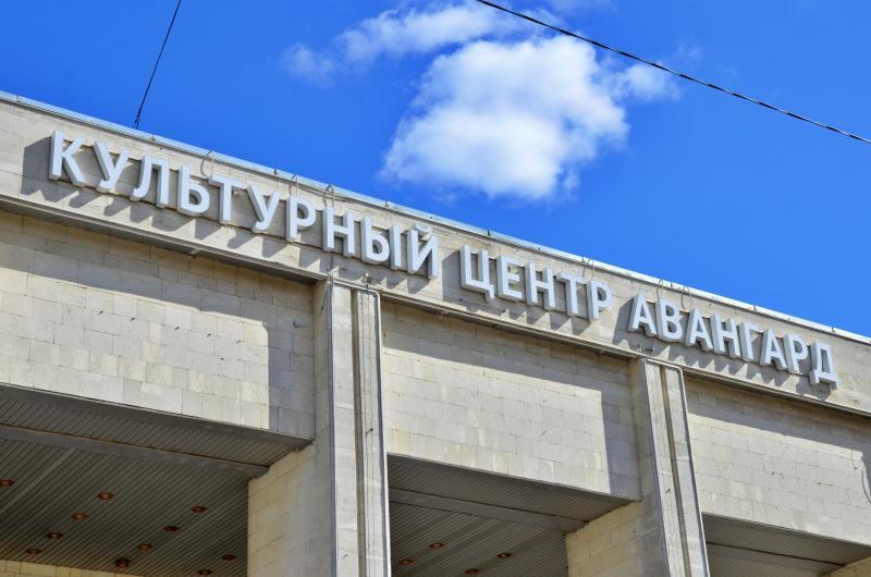 Культурный центр будущего: жители Орехова-Борисова Южного нарисовали «Авангард»