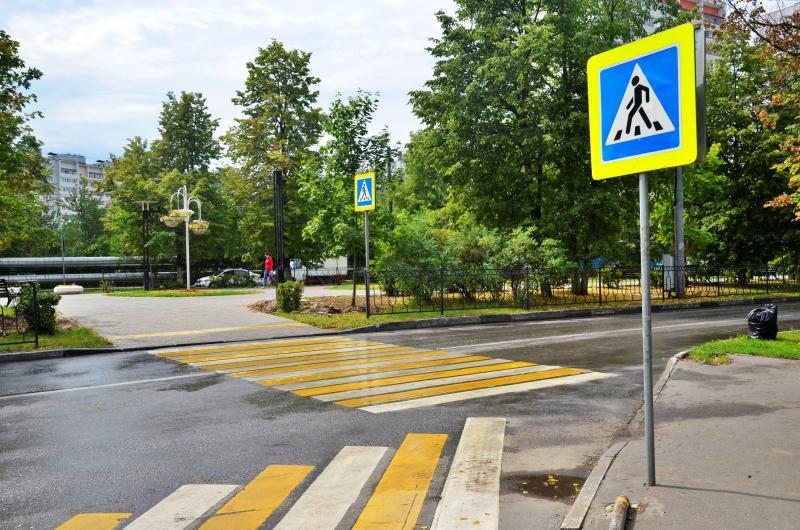 Специалисты проверили дорожную инфраструктуру рядом со школами юга. Фото: Анна Быкова