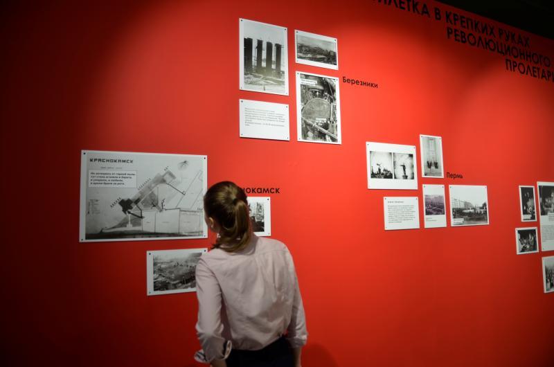 Выставку о русском революционере откроют «На Шаболовке». Фото: Анна Быкова