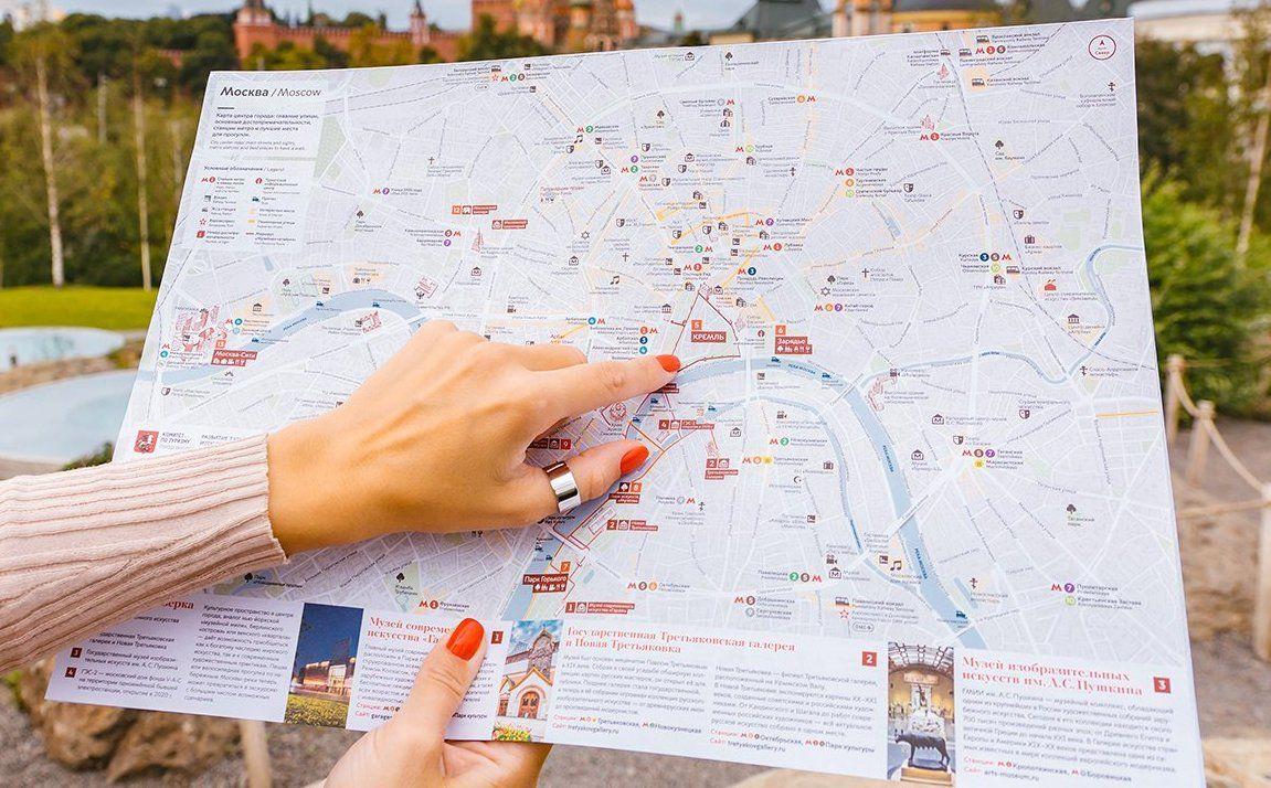 Активные граждане составят уникальную туристическую карту Москвы