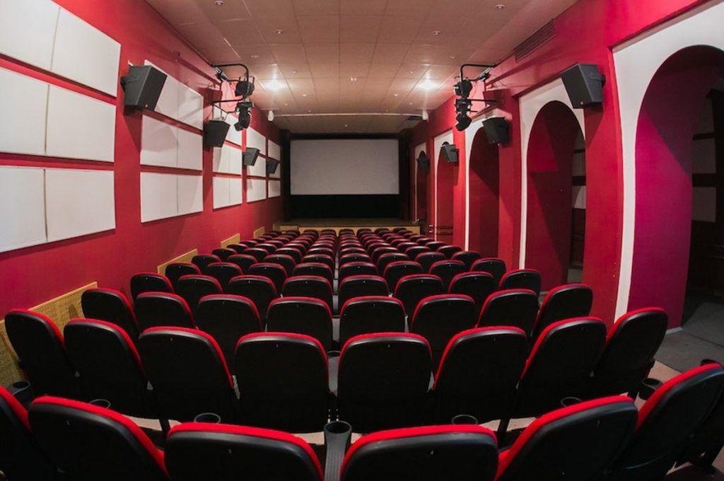 Всероссийскую акцию «Ночь кино» проведут в «Северном Чертанове». Фото: сайт мэра Москвы