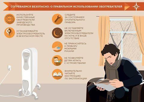 Лето не балует москвичей теплом