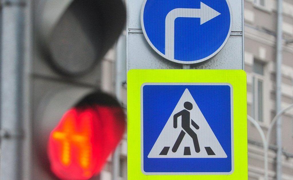 Светофоры и дорожные знаки на улицах юга приведут в порядок. Фото: сайт мэра Москвы