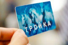 Чебурашка появится на картах «Тройка». Фото: сайт мэра Москвы