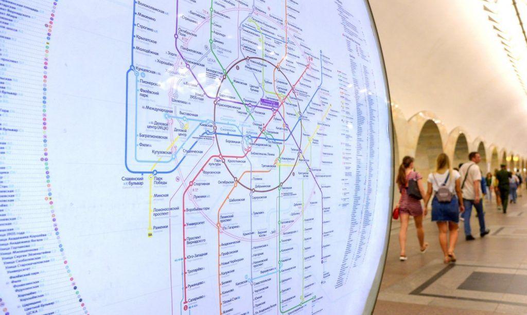 Указатели на станциях подземки обновили к запуску Московских центральных диаметров. Фото: сайт мэра Москвы