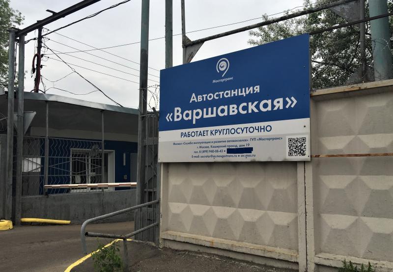 Автобусные рейсы до Кировска запустят с автостанции «Варшавская»