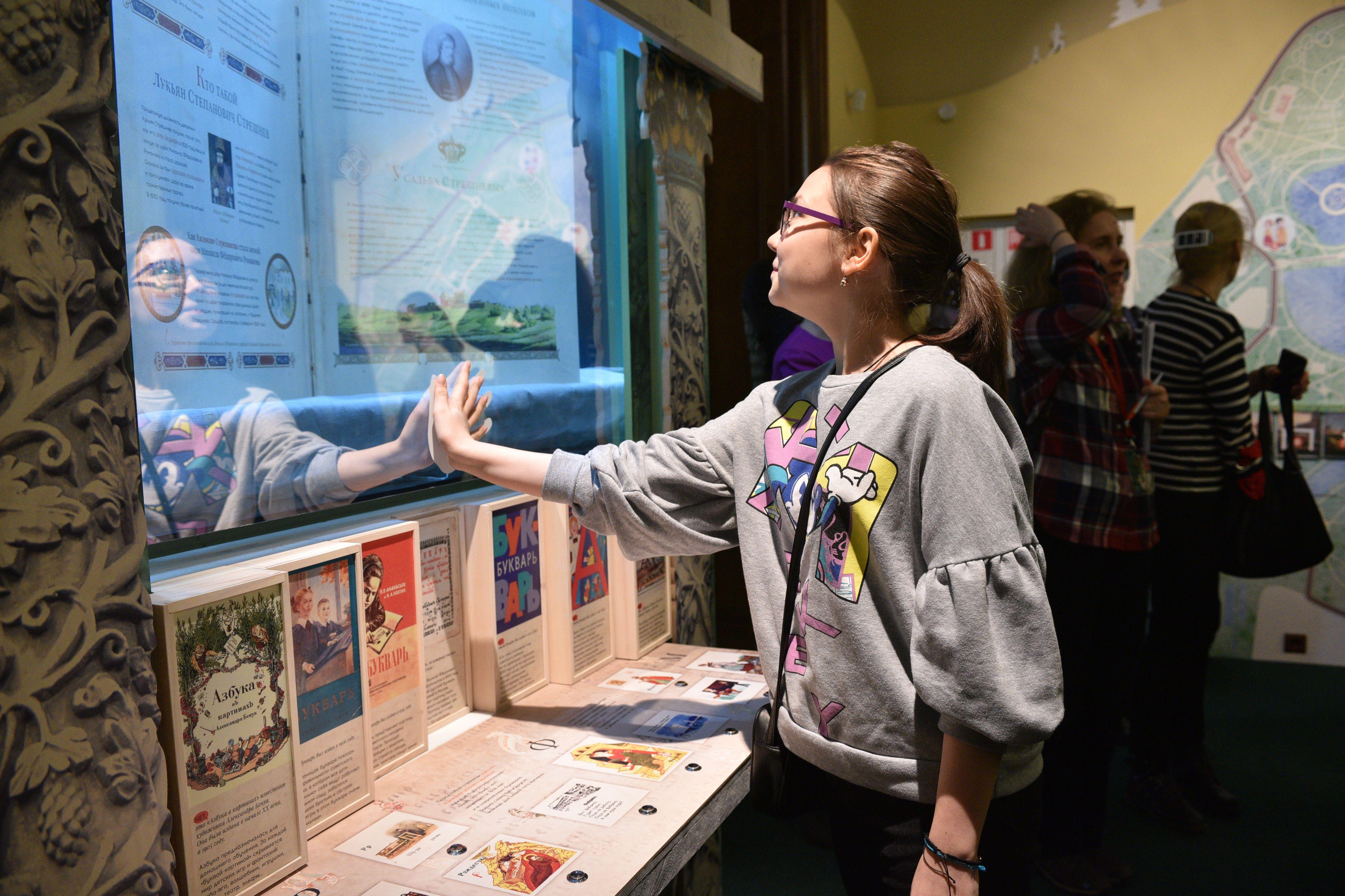Музеи юга Москвы пригласили школьников на необычные уроки
