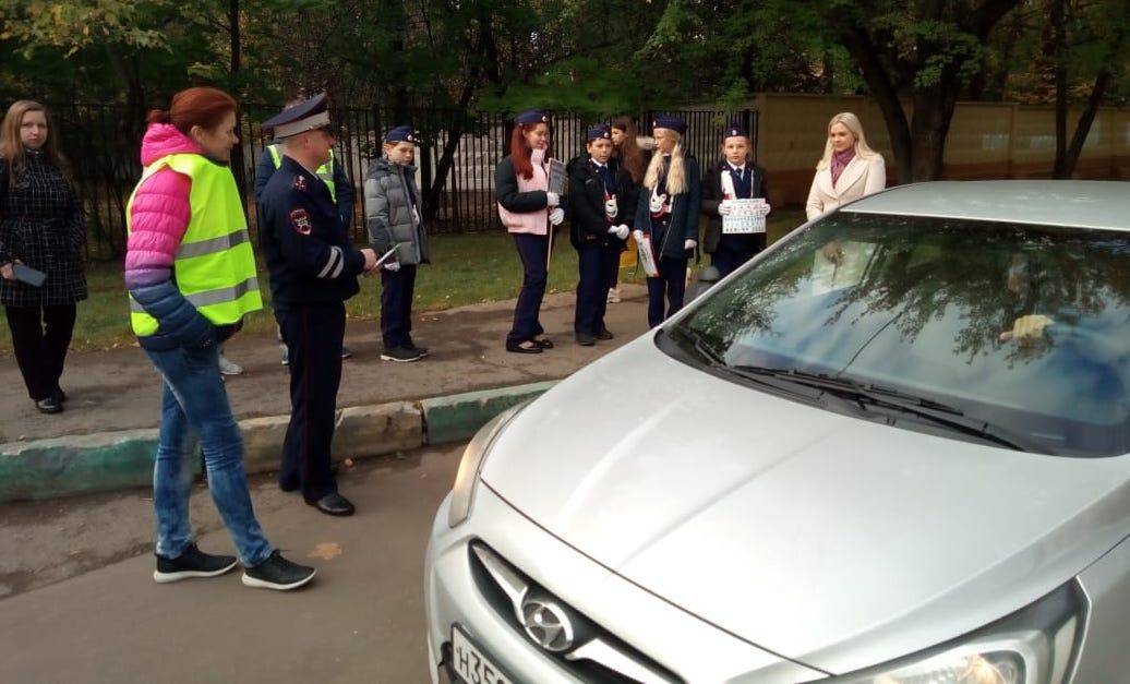 Ученики школы №904 попробовали себя в роли дорожных инспекторов