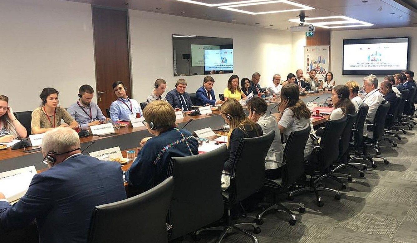 Конференция  «Практика применения статьи 210 УК РФ по уголовным делам  в отношении предпринимателей»