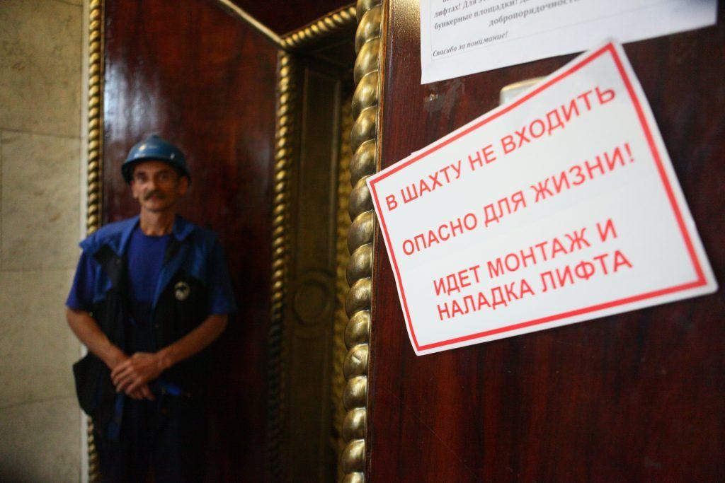 Свыше 1800 лифтов заменят в жилых домах Москвы