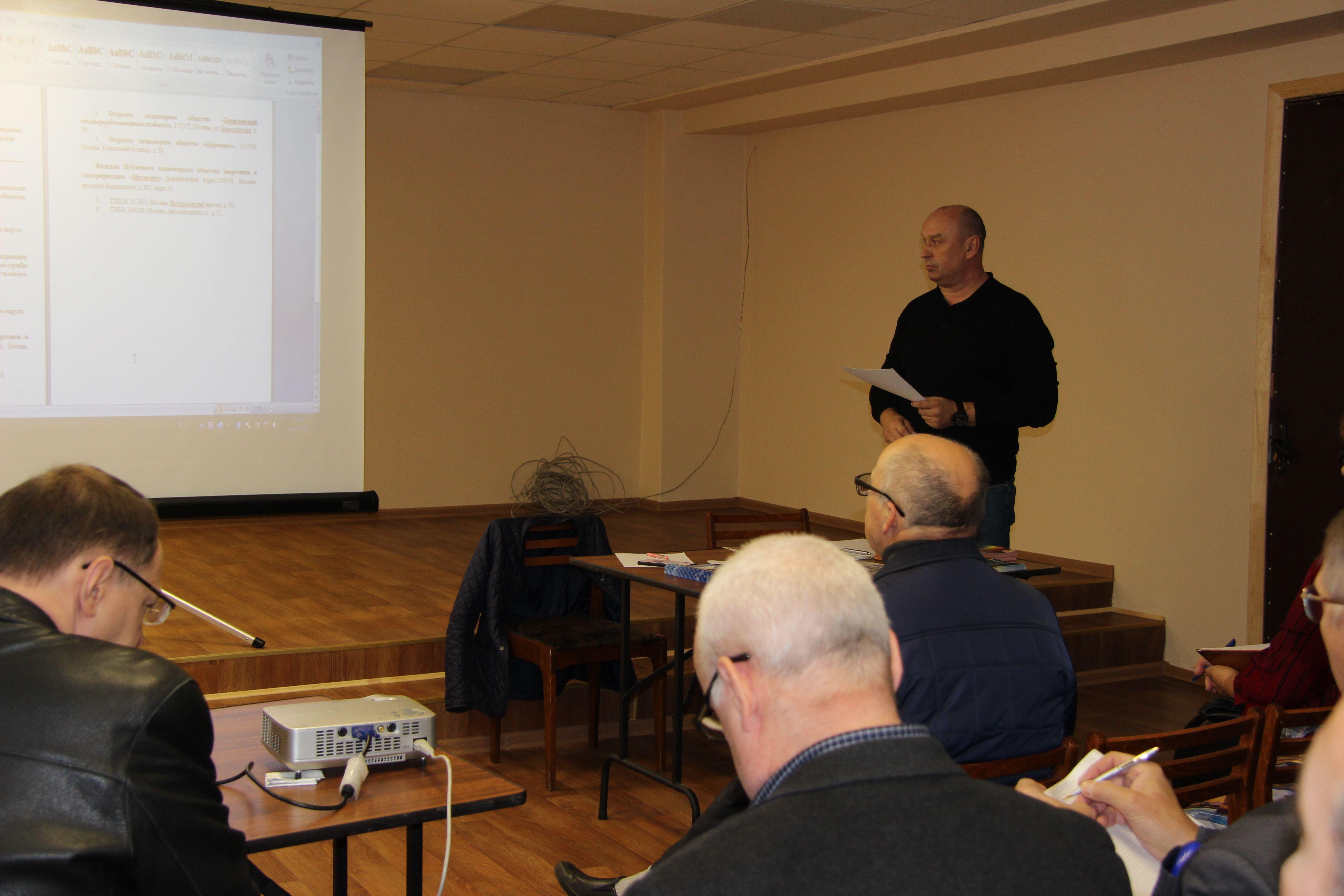В КЦ «Москворечье» прошли занятия по гражданской обороне