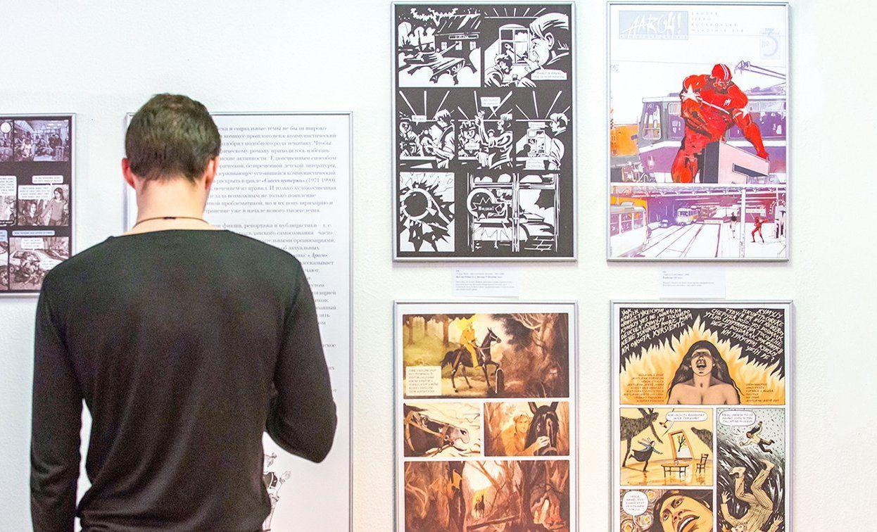 Философию супергероев обсудят в техникуме имени Леонида Красина