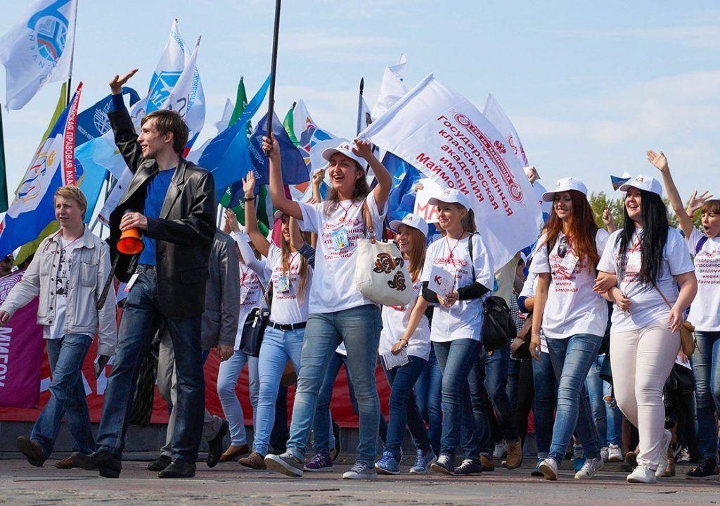 Парад студенчества проведут в Москве. Фото: сайт мэра Москвы