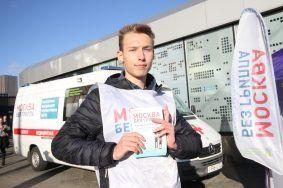 Более 400 тысяч москвичей сделали прививку против гриппа.Фото: архив, «Вечерняя Москва»