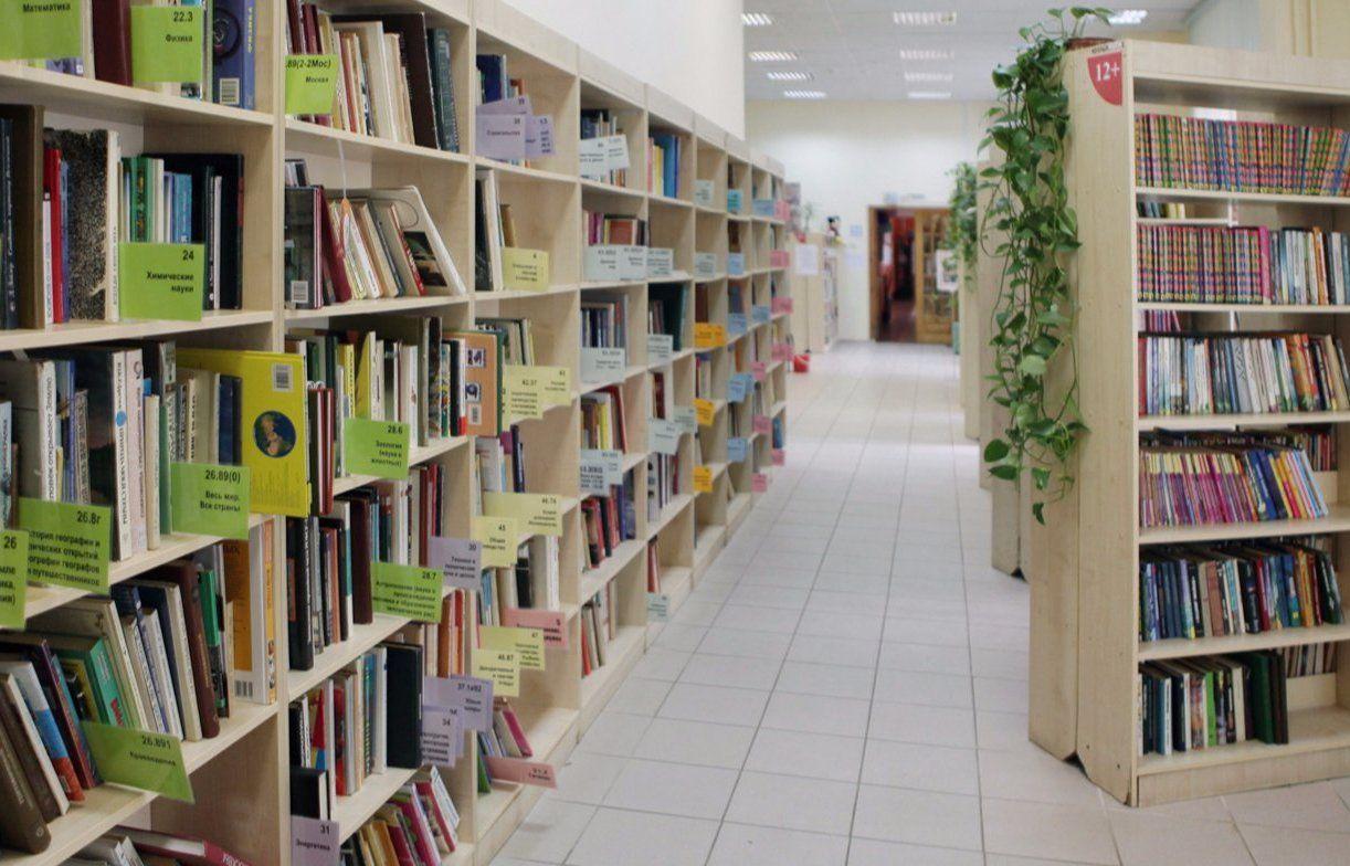 Жителей юга пригласили в библиотеки на день открытых дверей