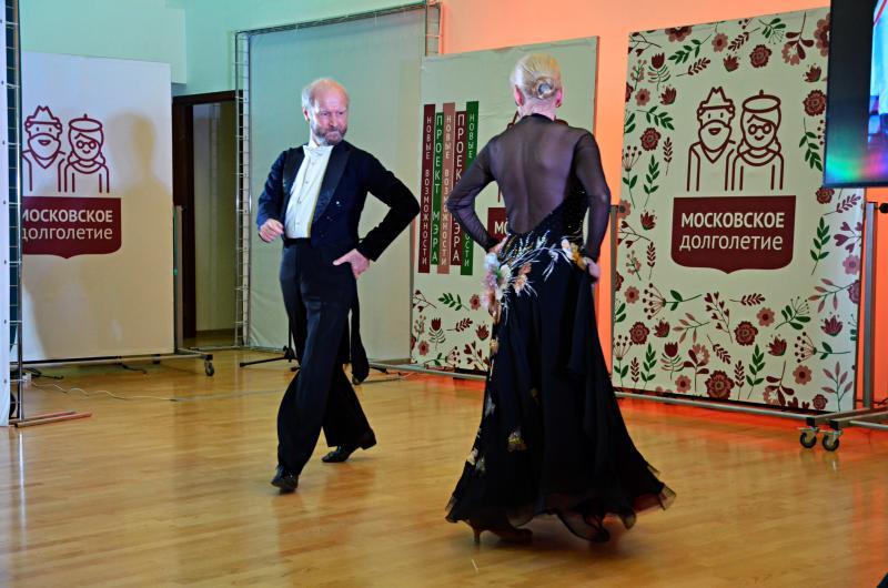 Танцоры из Чертанова Центрального исполнили ча-ча-ча
