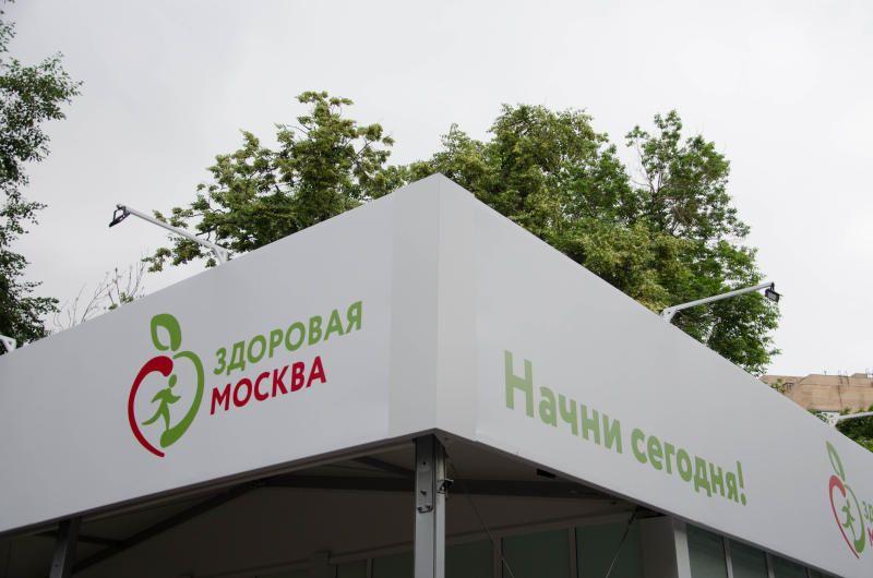 За два с половиной месяца работы в лектории «Здоровая Москва» прошло уже более тысячи лекций