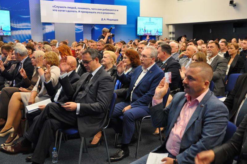 Делегаты партии «Единая Россия» приняли участие в выборах председателя фракции в Мосгордуму